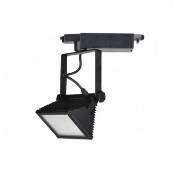 LED Smart Track Light