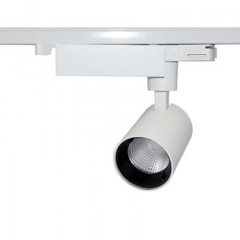 25W LED Track Light