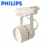 5W MR16 Track Light (Philips Replaceable MR16) (Last Piece)