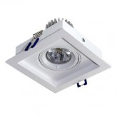 8W /15W LED Grille Light (Dimmable)