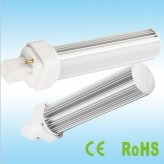 LED G24 PL (8W) (Last 3 pieces)