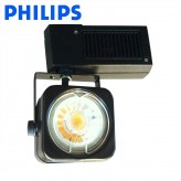 5W MR16 Track Light (Philips Replaceable MR16)